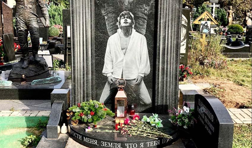 Троекуровское кладбище Москвы