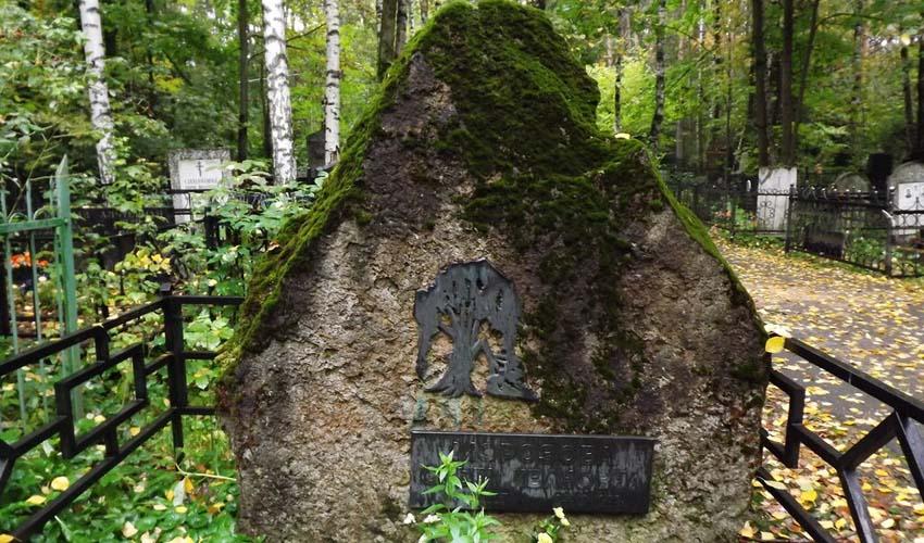 Еврейское кладбище в Москве