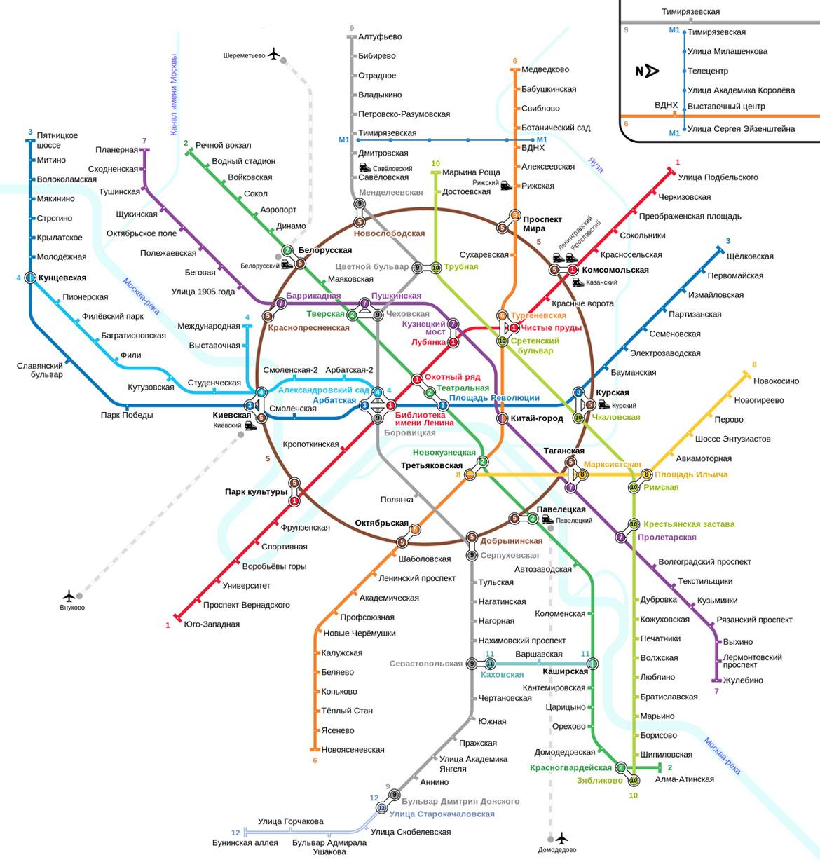 Схема метро оранжевая линия
