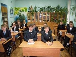 Школы общеобразовательные у станции метро Александровский сад