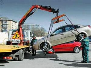 avto evacuation