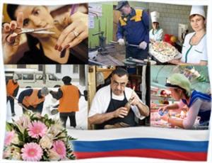 Бытовое обслуживание - услуги в Москве