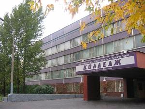 Колледжи в Москве