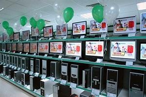 Компьютеры, оргтехника - магазины в Москве