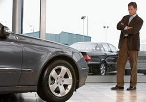 экспертная оценка стоимости автомобиля