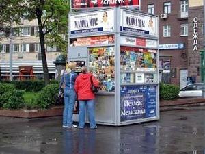 Зрелищные мероприятия - продажа билетов в Москве