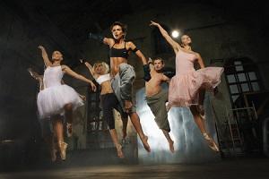 Танцевальные школы, студии в Москве