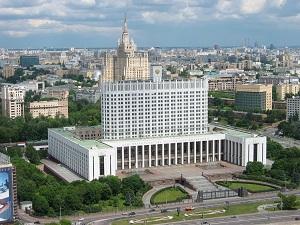 Правительственные учреждения Москвы
