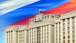 Администрация субъектов РФ в Москве