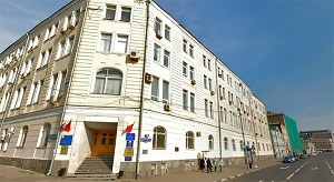 Районные управы в Москве